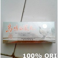 "Obat Cina Kesuburan Wanita ""Wu Chi Pai Feng Wan"" OSS"