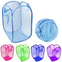 harga Clothes Basket Container Box Baju Keranjang Baju Kotor Lipat Praktis Tokopedia.com