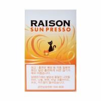 Rokok Raison Sunpresso