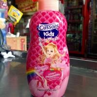 Cussons / Cusson Kids Body Wash / BodyWash Lovely Strawberry 350 ml