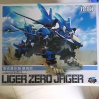Zoid Liger Zero Jager 1/72 BT Model Kit HMM