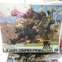 Zoid Liger Zero Panzer 1/72 Model kit HMM BT Model