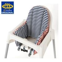 Jual IKEA PYTTIG Bantal Penyangga + Sarung, Merah, Biru Murah