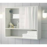 BEST SELLER IKEA FULLEN Kabinet cermin, putih,60x67 cm
