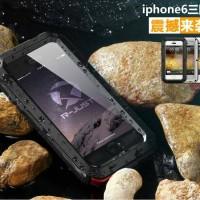 Jual LUNATIK TAKTIK IPHONE 6+/ 6S PLUS NOT SPIGEN MIRROR OTTERBOX LOVE MEI Murah