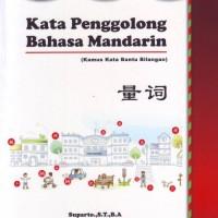 Kamus Kata Penggolong Bahasa Mandarin (Kata Bantu Bilangan)
