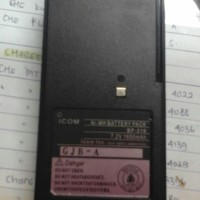 BATERAI BP-210N FOR HT ICOM IC-V8