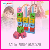 Balok Susun Hijaiyah Huruf Mainan Edukasi Edukatif Anak Puzzle Kayu