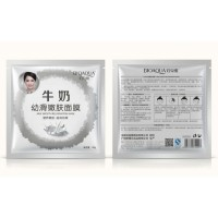 MASKER WAJAH/BIOAQUA MILK SMOOTH REJUVENATION MASK