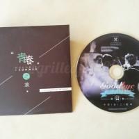 EXO SEHUN LUHAN HunHan DVD Fancam by HunHan Chopper CHONGQING/ CHENGDU
