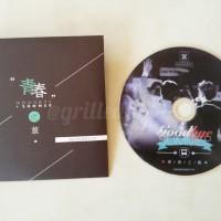 EXO SEHUN LUHAN HunHan DVD Fancam by HunHan Chopper - SHANGHAI (0719)
