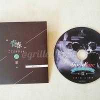 EXO SEHUN LUHAN HunHan DVD Fancam by HunHan Chopper - BEIJING (0921)