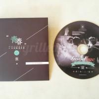 EXO SEHUN LUHAN HunHan DVD Fancam by HunHan Chopper - GUANGZHOU