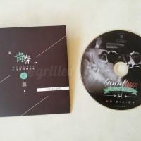 EXO SEHUN LUHAN HunHan DVD Fancam by HunHan Chopper - COLLECTION