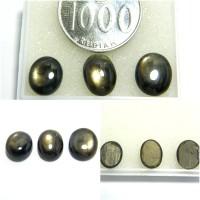 Batu Mulia / Permata Natural Black Star Safir / Sapphire / Bangsing