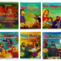 KISAH 25 NABI THE SERIES