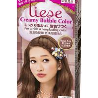 Liese rose tea brown