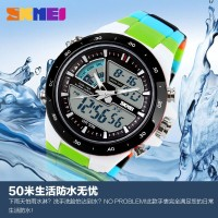 SKMEI Casio Men Sport LED Watch Water Resistant 50m - AD1016 ORIGINAL