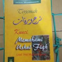 Terjemah Syarah Waroqot / Waraqat Kunci Memahami Ushul Fiqh