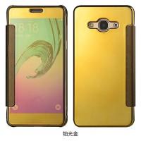 Samsung Galaxy J5 2015 J500 Smart Flip Slim View Mirror Hard Case
