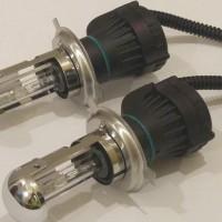 harga Bohlam/ Lampu Hid Mobil Xenon 35w Tipe H4 - 8k Dc Tokopedia.com