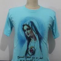 kaos rohani-Bunda Maria-bahasa ibrani