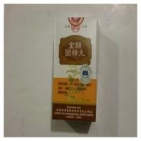 Obat Cina Jin Suo Gu Jing Wan untuk ginkal lemah