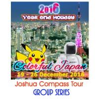 PAKET TOUR JEPANG TOKYO OSAKA LIBURAN AKHIR TAHUN 2016 SURABAYA