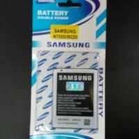 Batre/Batrai/Battery/Baterai Samsung Galaxy Note GT-N7000/i9220