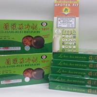 harga Lo Han Kuo Infusion ( Isi 12 Kotak @ 14 Gram ) Tokopedia.com