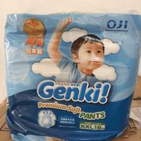 Nepia Genki pants XXL xxl18