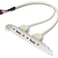 USB Bracket 2 port CPU Komputer Motherboard