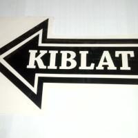 Stiker Arah Kiblat Muslim Sholat Sticker Sign Tanda Logo Plafond Atas