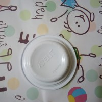 Sealing Disc avent