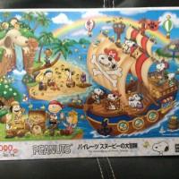 harga The Peanuts Jigsaw Puzzle 1000 Pcs - The Adventure Of Pirate Snoopy Tokopedia.com