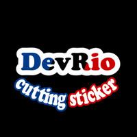 Stiker Cutting Sticker Logo Gambar Motor Mobil Bukan Bekas/Second