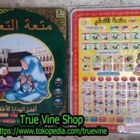 Jual IPAD ARAB (Playpad Anak Muslim) 4 IN 1 (4 Bahasa) Mainan Edukasi Murah