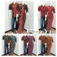 Sarimbit Batik Solo, Couple Batik Gentong Warna