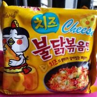 Jual SAMYANG CHEESE HOT SPICY CHIKEN RAMEN / MIE GORENG KOREA KEJU PEDAS Murah