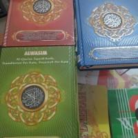 al quran al wasim a4 terj latin tajwid kode angka