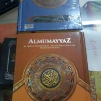 al quran al mumayyaz a5 terj latin tajwid warna