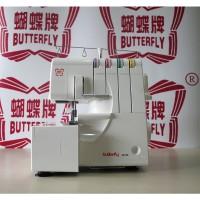 harga Butterfly Jn 764 Mesin Obras Dan Necci Portable Tokopedia.com