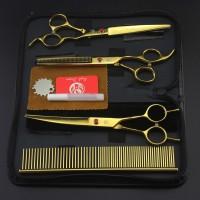 Professional Pet Grooming Scissors / Gunting Cukur Anjing