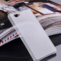 SONY Xperia Z1 Compact - Ultra Thin Matte Hard Case 0.3mm WHITE