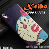 Oppo F1 Plus Gambar Cartoon 3d Stereo Relief Rubber Soft Case Cover
