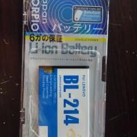Battery Lenovo A316, A316i, A269i Bl214 Bl-214 Baterai Scorpio Bl 214
