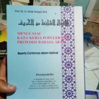 Menguasai Kata kerja Populer dan Preposisi bahasa Arab-Prof Azhar