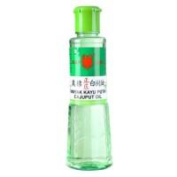 Minyak Kayu Putih Cap Lang 210 ml | CapLang 210ml