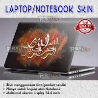 harga Stiker | Garskin Laptop | Kaligrafi Bismillah... Tokopedia.com