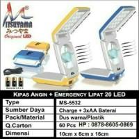 harga Kipas Angin + Lampu Emergency Lipat 20LED MITSUYAMA MS-5532 Tokopedia.com
